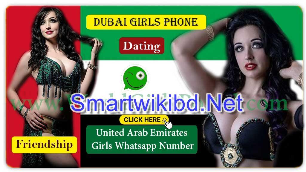 UAE Fujairah Call Sex Girls Imo WhatsApp Mobile Number Photos