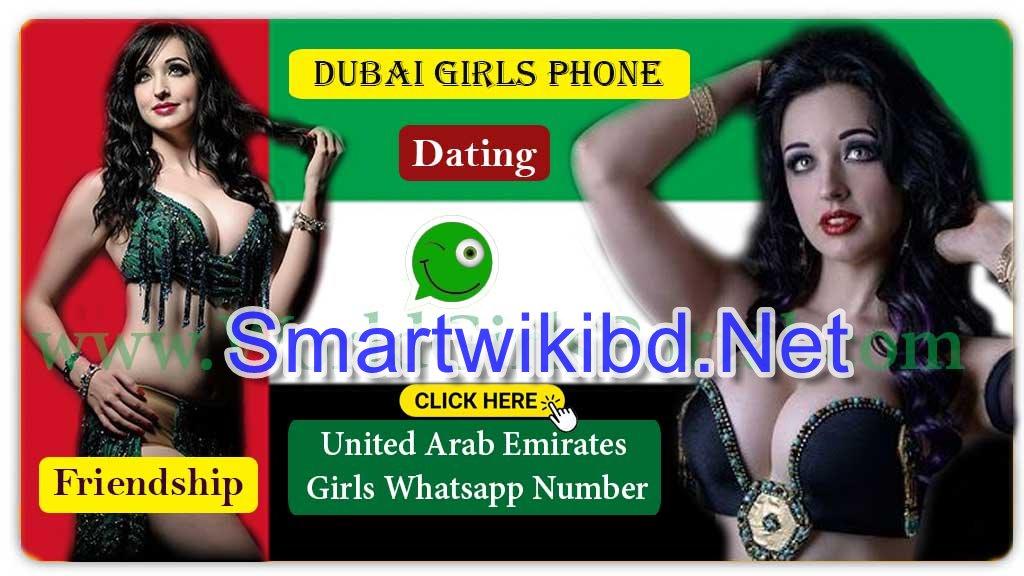 UAE Ajman Call Sex Girls Imo WhatsApp Mobile Number Photos 2021-2022