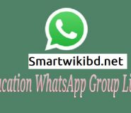 Top Active Real Education WhatsApp Group Links List 2021