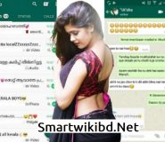 Top Active Real Indian WhatsApp Group Links List 2021