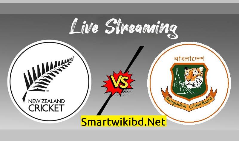 Bangladesh vs New Zealand T20 Live Online Streaming 2021 on Gtv & T Sports